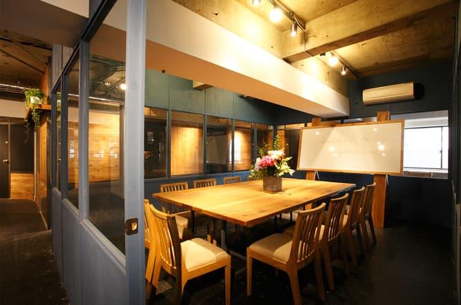 广岛 - 会议室